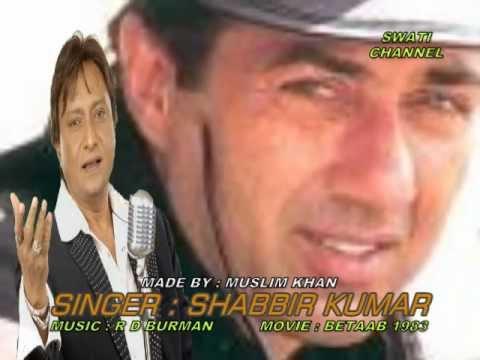 TUM NE DI AAWAZ ( Singer Shabbir Kumar )