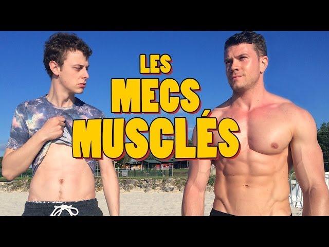 NORMAN - LES MECS MUSCLEМS