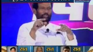 News24 Bihar Conclave: Ram Vilas Paswan