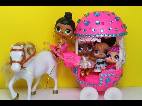 КУКЛЫ ЛОЛ .КАРЕТА для кукол из шарика LOL Surprise. DIY