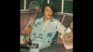 منزل عبد الحليم حافظ الذي تحول إلى مزار   كلاسيكية من زمن الستينات وتعرفوا على سر علامة السرير