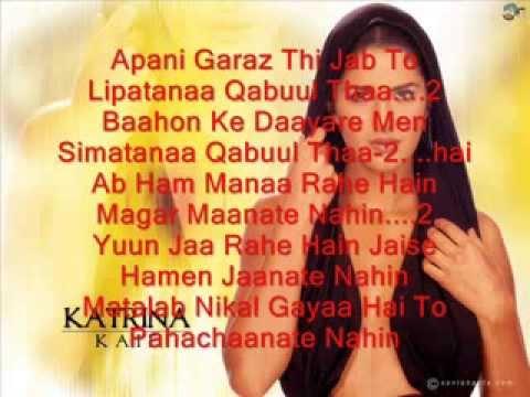 Karaoke Matlab Nikal Gaya Hai to Pehchantey Nahin