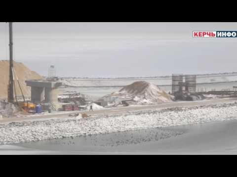Керченский мост 31 января 2017 г
