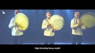 اغنية مميزة عن تركيا شرف الوطن يجمعنا  ... erdogan cumhur baskani -رجب طيب اردوغان -رئيسا