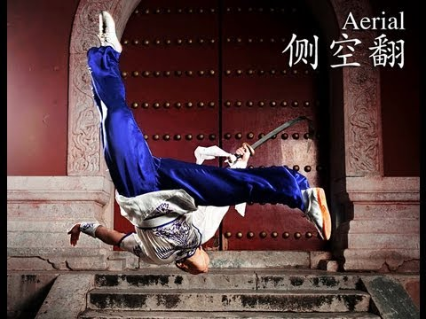 WUSHU TUTORIAL: Aerial