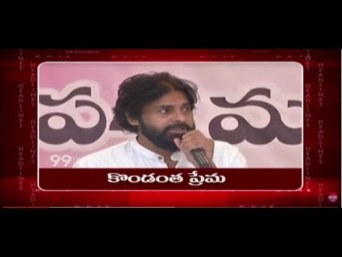 99TV News 9AM Headlines | 02-09-2018 | 99TV Telugu
