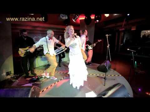 Светлана Разина Grand Collection