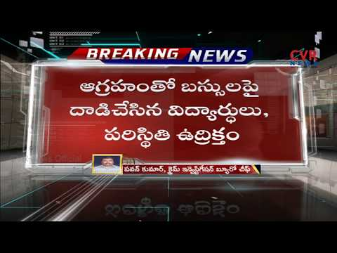 Student Lost Life in College Bus Mishap at Kukatpally   Hyderabad   CVR NEWS