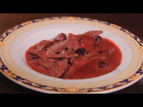 Телятина в вишневом соусе. Рецепт от шеф-повара.