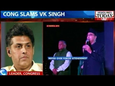 Do Your Duty And Dont Crib: Manish Tewari On Gen VK Singh's Tweets