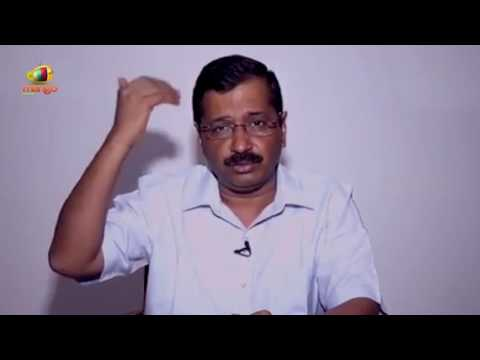 PM Narendra Modi May Try To Kill Me, Says Arvind Kejriwal | Kejriwal Message To Common Man