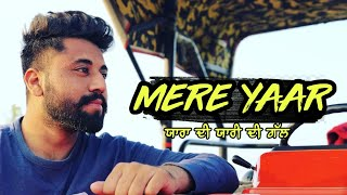 Mere Yaar | ਮੇਰੇ ਯਾਰ | Dhaliwal vicky | Rattowal | Latest Punjabi Video 2018 | (Official Video) 🔥🔥