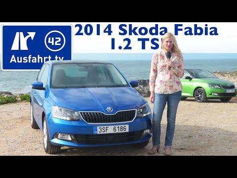 2014 Skoda Fabia 1.2 TSI Style - Fahrbericht der Probefahrt - Test - Review - German - Deutsch