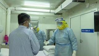 Китай запросил партию российского препарата, который может помочь в борьбе с коронавирусом.