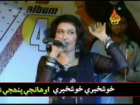 Nighat Naz Sindhi Song video