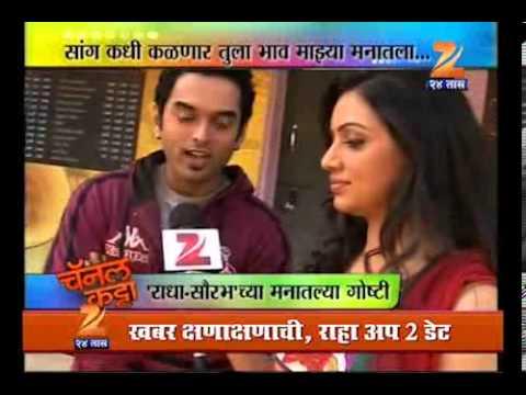 Channel Katta Radha Hi Bavri 2404