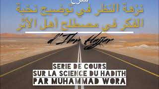 HADITH SCIENCE 13   hadiths moursal ,mou'dol, discontinu