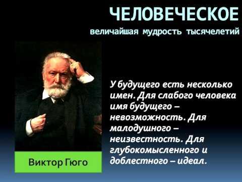 афоризмы о жизни:
