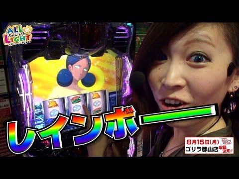 #30 機動戦士ガンダム 覚醒-Chained battle-