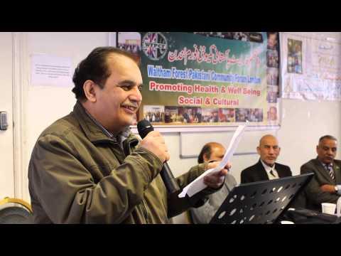 Naim Solhria WFPCF (Kanday `s Nazam)