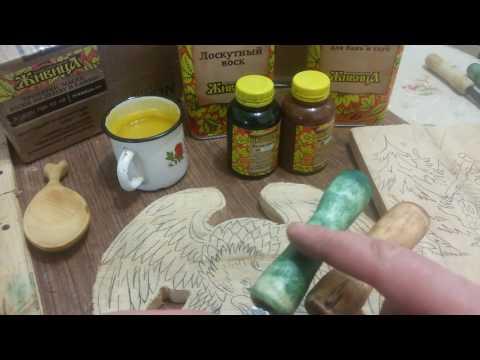 """Масло по дереву """"Живица"""" Какое выбрать для отделки древесины? Самое лучшее!"""