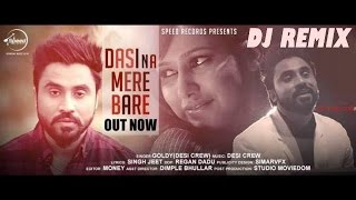 dasi na mere baare full punjabi song lyrical karaoke for music lovers n beginners