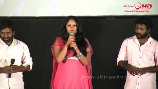 Attakathi - Attakathi Dinesh @ Cuckoo Audio Launch