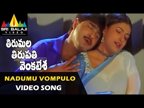 Nadumu Vompulo Video Song - Tirumala Tirupati Venkatesa (srikanth, Roja) video