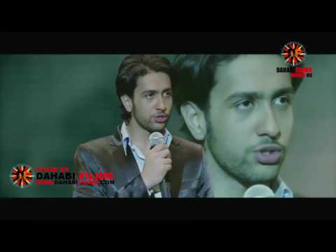 Hindi Afsomali Raaz 2