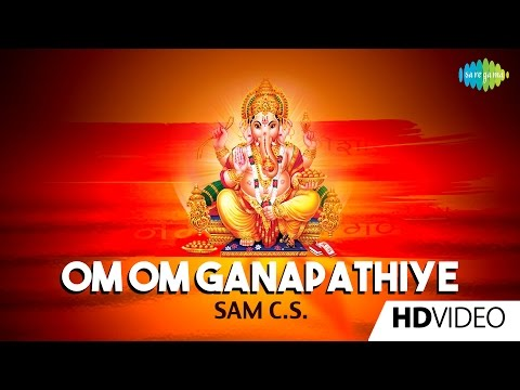 Om Om Ganapathiye | ஓம் ஓம் கணபதியே | Tamil Devotional Video Songs | Sam C.S. | Vinayagar Songs