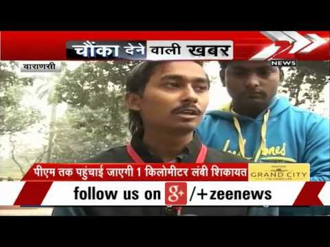 Kilometre-long complaint chart for PM Modi from Varanasi