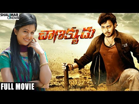 Chanakyudu Telugu Full Length Movie || Tanish, Ishita Dutta