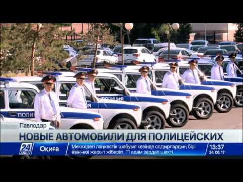 Полицейским Павлодара вручили ключи от новых автомобилей