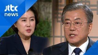 """""""무례하다"""" vs """"날카롭다""""…특별 대담 '독재자 질문' 논란에 청원까지"""