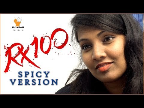 Rx 100 Romantic Short film 2018 | rx 100 Pilla ra Song | Latest Telugu Short Film 2018 | Socialpost
