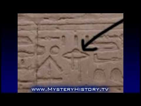Egyptian Aliens Drawings Ufo Alien Hieroglyphics