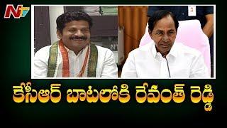 కేసీఆర్ రూట్ లోకి రేవంత్ రెడ్డి? | Is Revanth Reddy Following CM KCR? | OTR