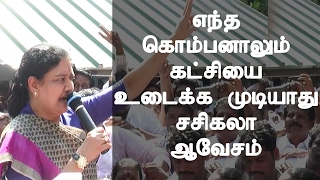 Sasikala Speech -