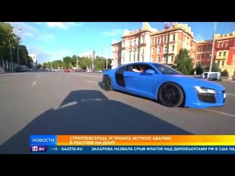 Стритрейсерша устроила смертельную аварию в Ростове