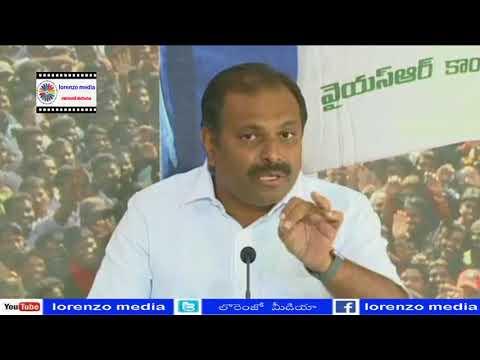 40సం '' రాజకీయ అనుభవంతో ఏం సాధించారు? | Latest Telugu Viral news | Lorenzo Media
