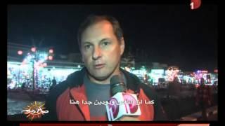 صباح دريم من شرم الشيخ.. السياحة زى الفل