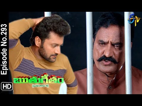 Ruthugeetham (Ruthuragalu-2) | 10th September 2018 | Full Episode No 293 | ETV Telugu