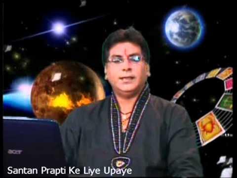 Baccha Pane Ke Liye Upaye (Santan Prapti)