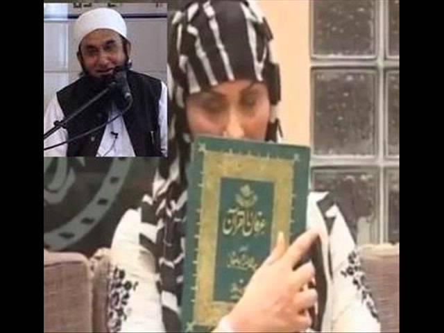 Maulana Tariq Jameel Film Star Nargis Aur Lahori Gujjar