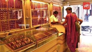 Gold Rate Today | Gold Price In India | Telangana News | Andhra Pradesh