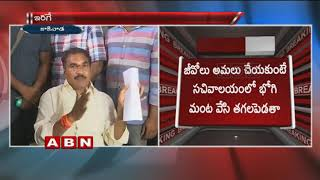 MLA Thota Trimurthulu Angry on Irrigation Officers | Kakinada