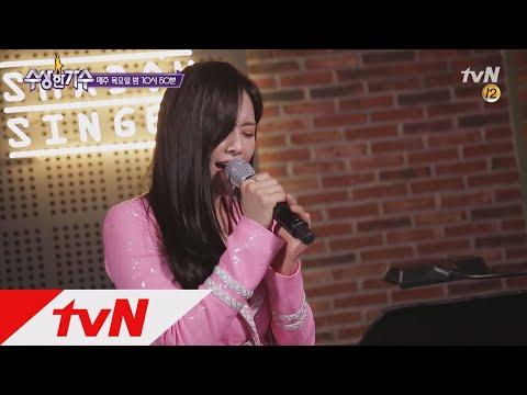 download lagu 미공개 소유미, 장윤정의 `초혼` 백스테이지 수상한 가수 15화 gratis