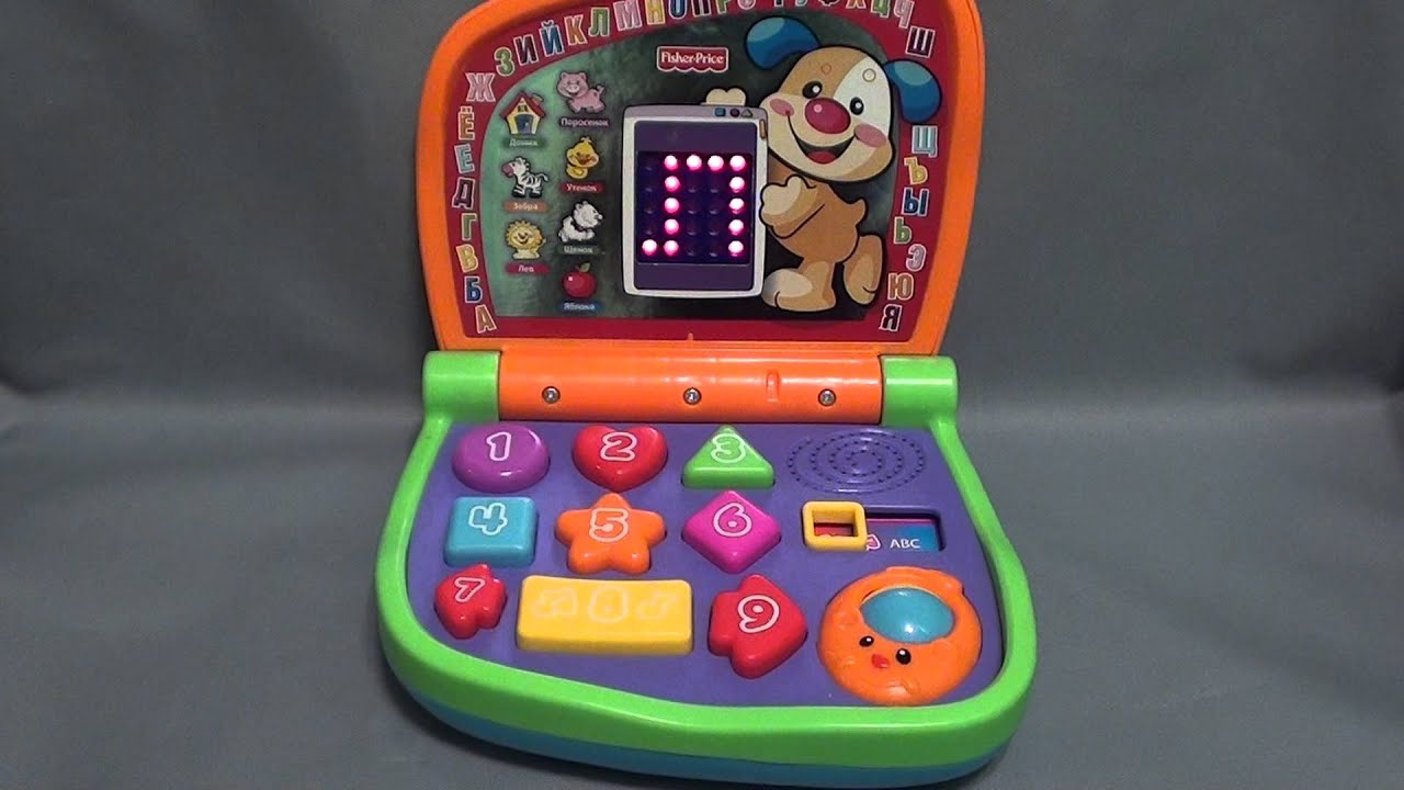 Fisher-Price Laugh & Learn Smart Stages Laptop - YouTube