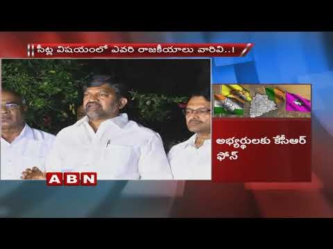 Mahakutami struggle over Seats allocation   Assembly Elections