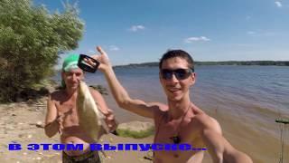 Рыбалка/Отдых на Волге/Уха/ Вызов Руслану Гительману 18+